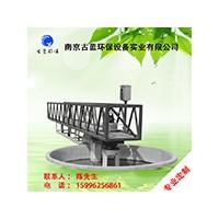 专业生产周边传动桥式刮泥机 南京古蓝厂家直销