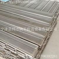 同方定制高品质304不锈钢翻板链板 烘干机用冲孔翻板链板