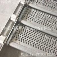 同方直销重载型翻板链板 烘干机用不锈钢翻板输送带