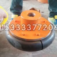 河北志盛供应国标LA,LB,CA,RF轮胎联轴器轮胎体